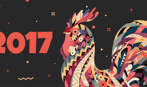год огненного петуха 2017