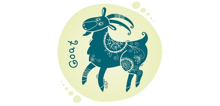китайский зодиак коза